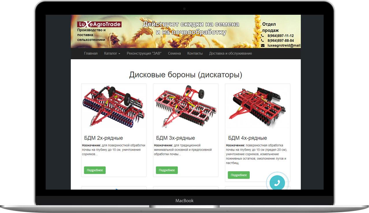 Интернет и реклама редакторы для создания сайтов